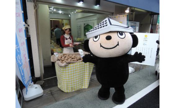 期間限定ショップの「Made in 北海道」は 12月12日まで/東京・三軒茶屋