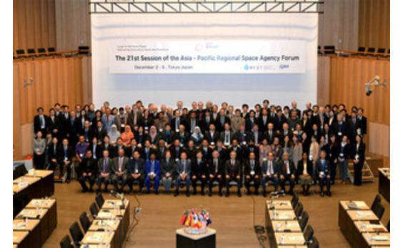 第21回アジア・太平洋地域宇宙機関会議(APRSAF-21)9年ぶりに日本で開催  特別セッションレポート