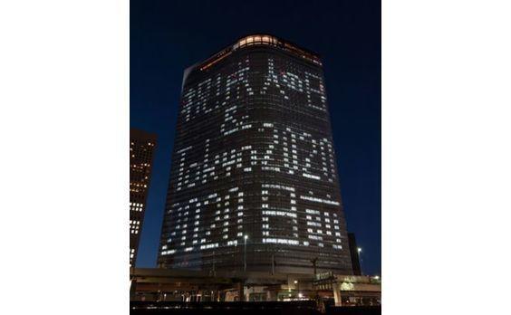 電通、汐留本社ビルを活用したブラインド絵文字で、 「成人の日」と「Tokyo 2020開催2020日前」を祝う