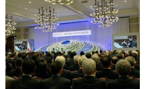 1.17のつどい-阪神・淡路大震災20年追悼式典