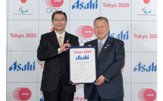 「東京2020ゴールドパートナー」   2社決定!