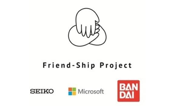 電通とテレビ東京、富山県・石川県の テレビ局と手を取り合い、第12弾 「北陸新幹線/Friend-Ship Project ~親子のバトン~」を製作、 2月12日より放送