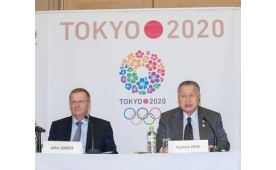 第3回「IOC-東京2020プロジェクトレビュー」   馬術競技は馬事公苑で検討