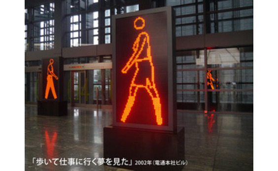 ジュリアン・オピー「動きと簡潔さは、日本のアートやポップカルチャーから」