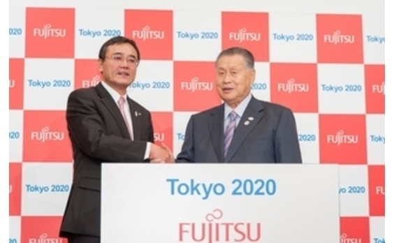 富士通   「データセンターパートナー」として   東京オリンピック・パラリンピックに協賛