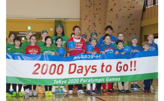 東京2020 パラリンピック   インターナショナルスクールで カウントダウンイベント
