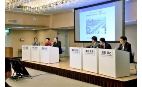 北陸新幹線開業直前フォーラム in 石川  「北陸発、新おもてなし術」開催
