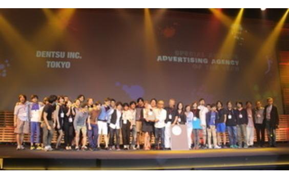 電通、第18回「アジア太平洋広告祭(ADFEST 2015)」において、 「アドバタイジング・エージェンシー・オブ・ザ・イヤー」と 「インタラクティブ・エージェンシー・オブ・ザ・イヤー」を受賞