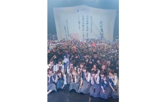 リクルート「受験サプリ」ライブ   氣志團、乃木坂46と「乃木團」!? で大卒業式