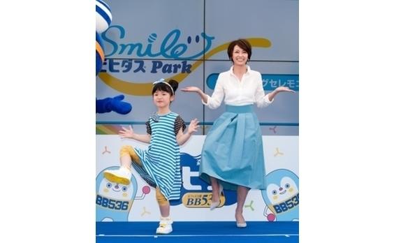 森永乳業   「スマイル ビヒダスPark」でビヒダンスを踊ろう!