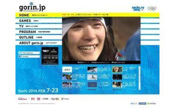 ソチオリンピックに向け民放テレビ共同公式動画サイト「gorin.jp」予告サイトがオープン