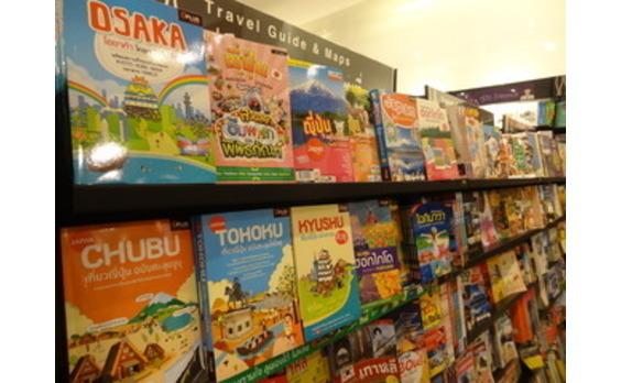 タイ発★訪日ガイドブックがベストセラー、個人旅行者に人気