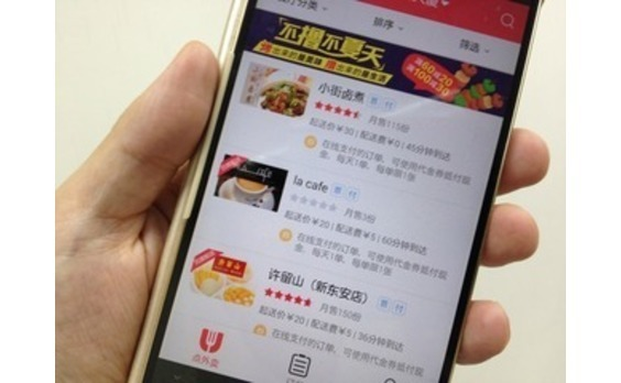 中国発★忙しい若者にニーズ、ネットデリバリーが人気