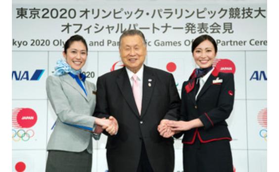 JALとANA   オリンピック・パラリンピック東京大会の オフィシャルパートナーに決定