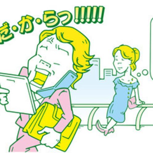ビデオリサーチ+電通総研共同リポート「スマホと日本人」(前編)