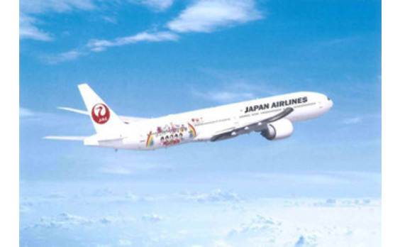 JAL Fly to 2020   「嵐」と一緒に日本の空へ!