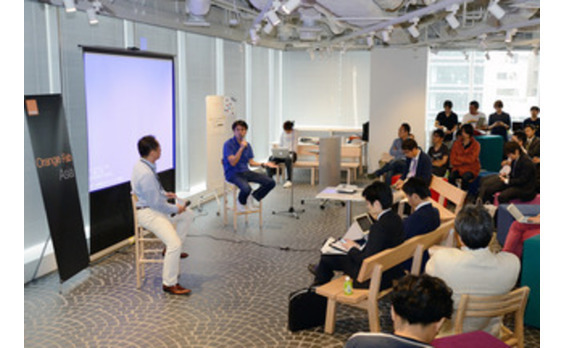 電通グループ、仏通信大手のOrange社とピッチイベントを共催