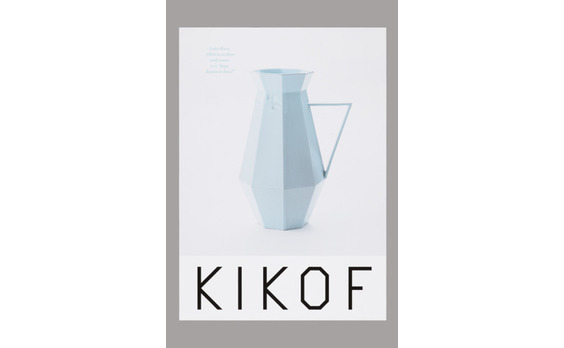 2015年度ADC賞発表 グランプリは植原亮輔氏、渡邉良重氏の「KIKOF」のポスター、グラフィック&プロダクトデザイン、環境空間、マーク&ロゴタイプに