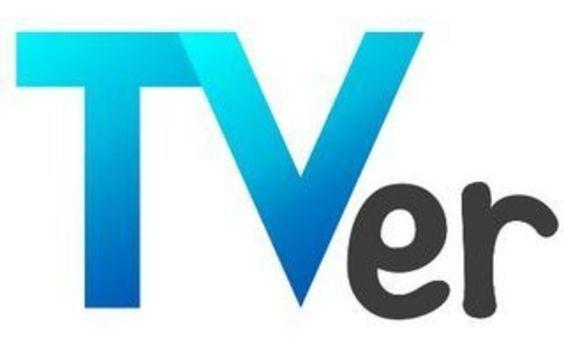 在京民放5社の共同無料見逃し配信「TVer」が10月スタート