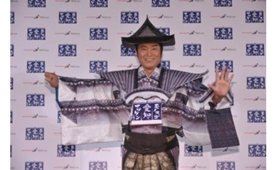 マツケン、犬山城に変身!   愛知県のプレミアム付き宿泊・観光券発売