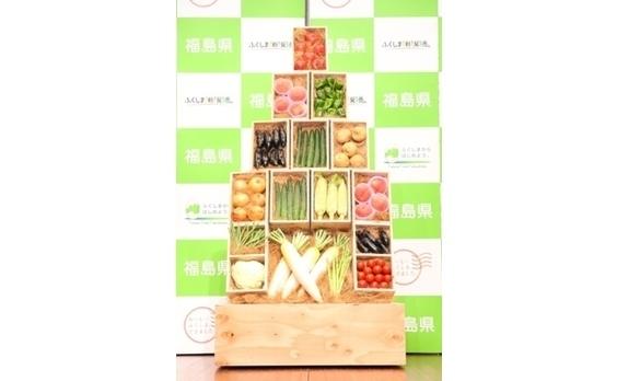 TOKIOが、ラブリさんが、   福島県産農産物を応援