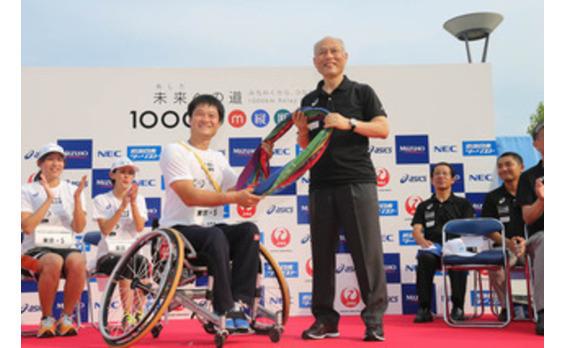 「1000km縦断リレー」   猛暑の東京でゴール!