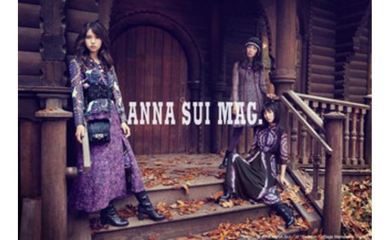 ANNA SUI日本上陸20周年に向けて、 新WEBマガジン「ANNA SUI MAG.」を創刊