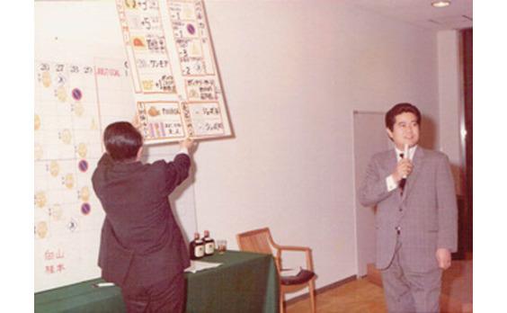 電通営業マンの代表 根本軍四郎の生涯(3)