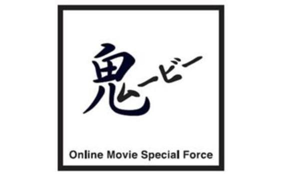 電通、オンライン動画制作のグループ横断専門チーム「鬼ムービー」を発足