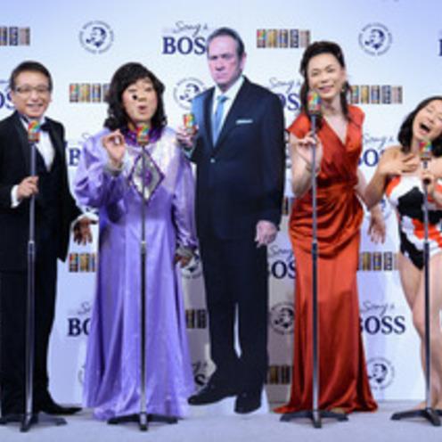 サントリーコーヒー「BOSS」   新テレビCM発表会にコロッケさん乱入