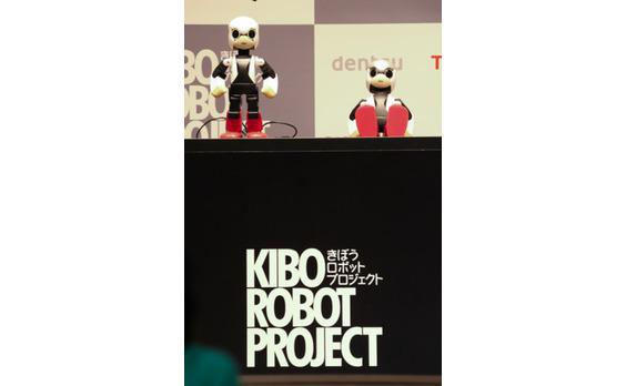 ロボット宇宙飛行士「KIROBO」開発者がトークイベント