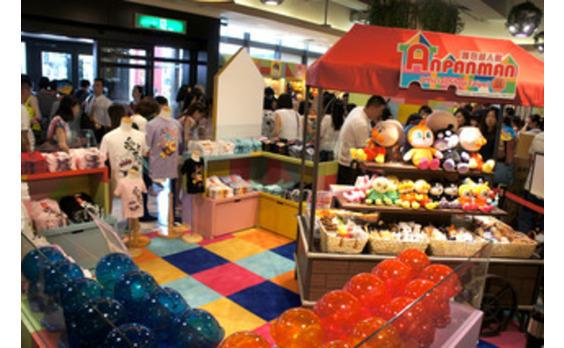 台湾発★海外初のアンパンマン公式店 台北にオープン