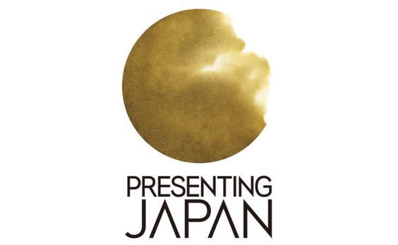 電通の「チーム・クールジャパン」がロンドン開催の「PRESENTING JAPAN」に参画