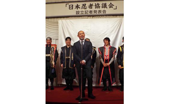 ゆかりの自治体が大集合 「日本忍者協議会」発足 市川海老蔵さんが応援団に就任