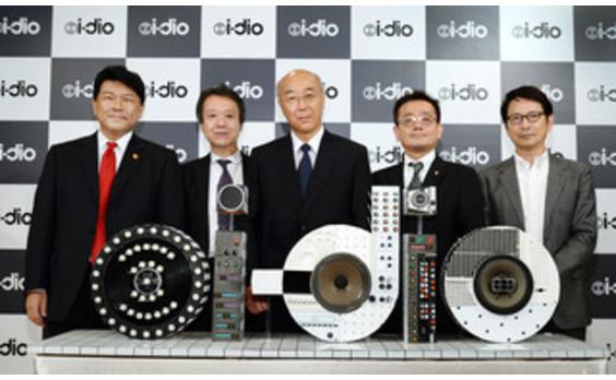 ―コミュニケーションネームは「i-dio(アイディオ)」に決定!― 「V-Lowマルチメディア放送」サービスモデルを発表!
