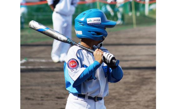 未来の侍ジャパンをサポート~JA共済とすかいらーくが日本リトルリーグ野球協会に協賛