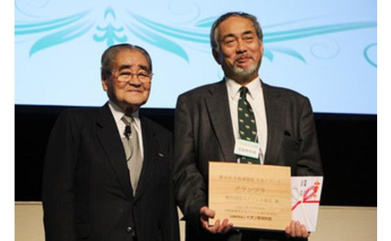 エゾシカの資源的活用がグランプリ~生物多様性 日本アワード授賞式開催