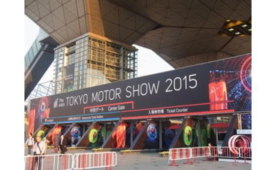 第44回東京モーターショー開幕   国内全メーカー14社、海外メーカー17社が出展