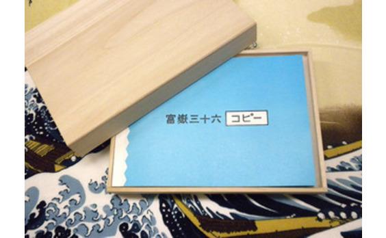 コピーライターたちが、富士山のために36本のコピーを寄付