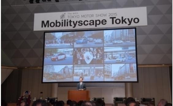 東京モーターショーで メーカートップがトークショー