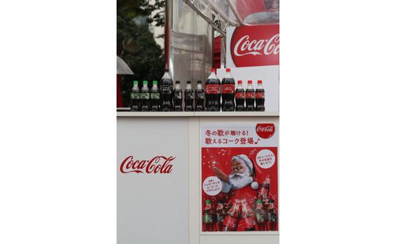コカ・コーラ ウィンターソングボトルキャンペーン オープニングイベント