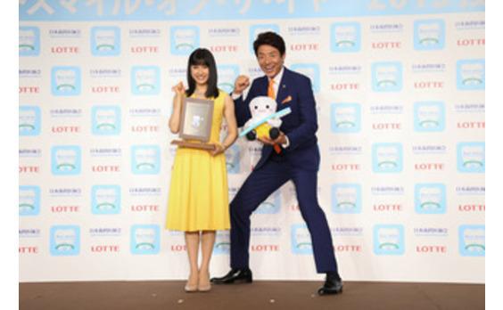 日本歯科医師会 ベストスマイル・オブ・ザ・イヤー2015 授賞式