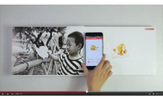 中国発★孤児たちに玩具と愛をスマホで「スライド」 NFC技術で新しい寄付の仕組み