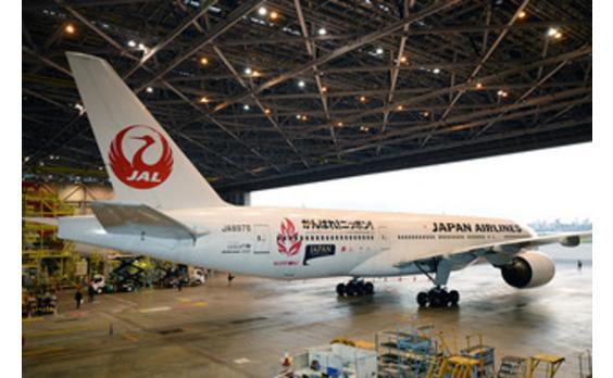 日本選手団を応援 JAL特別塗装機が就航