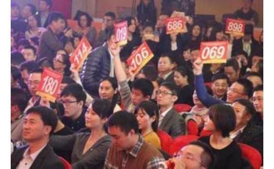 中国発★中国中央電視台のプライムタイム広告公開入札、推計7.52億ドル