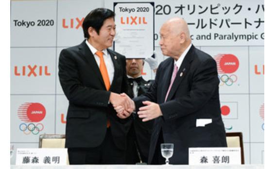 LIXILが東京2020の ゴールドパートナーに決定