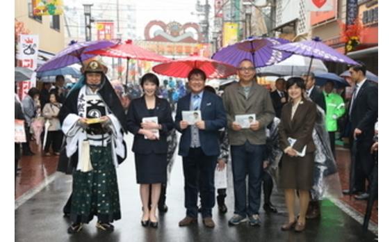 高齢者詐欺被害の未然防止啓発PRイベント ― 松平健さんが「未然奉行」に!―