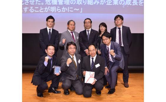 電通PRの「危機管理力調査」が部門最優秀賞~PRアワードグランプリ