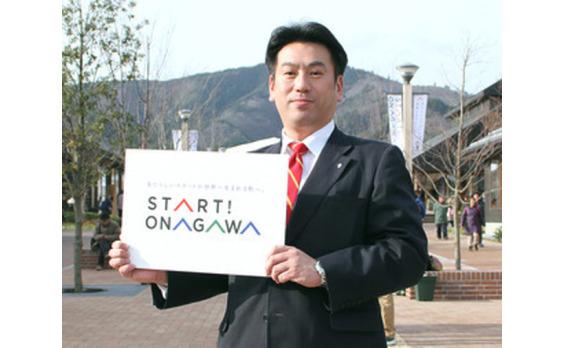女川町「あたらしいスタートが世界一生まれる町へ。」