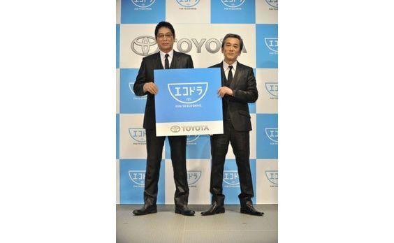 寺島進さんが大杉漣さんを助手席に乗せてドライブ!  「トヨタエコドラチャレンジ!」